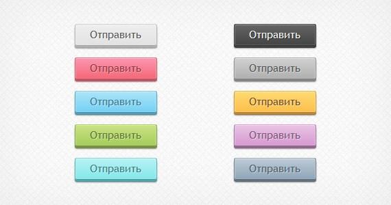 кнопки css