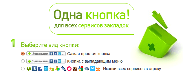 ВКонтакте - Cоциальные сети