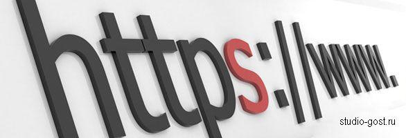 Запрещаем индексацию https с помощью .htaccess