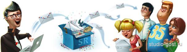 E-mail маркетинг или e-mail рассылка | Студия-ГОСТ