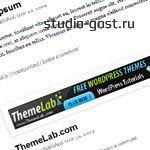 реклама между постами в wordpress