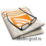 Как в RSS новости вставить картинки