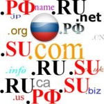 Дешевая регистрация домена