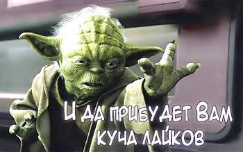 kucha-laykov