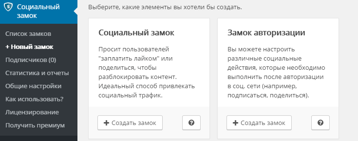 sotsialnyiy-zamok-1