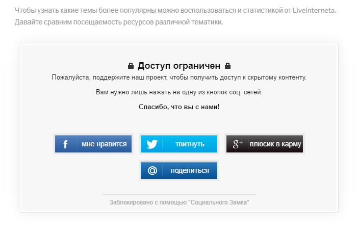 sotsialnyiy-zamok-5