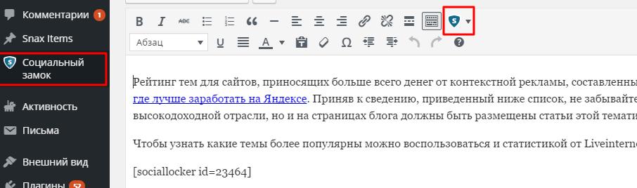 sotsialnyiy-zamok-6